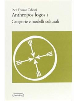 ANTHROPOS LOGOS - TABONI (-50%)